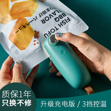 飞比封jv器零食封口ry携充电家用(小)型迷你塑料袋塑封机