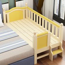 实木带jv栏加宽床拼ry床 婴幼儿男女孩单床宝宝延伸床