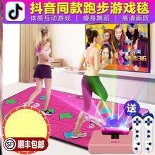 抖音跑jw双的无线Hio电视接口跳舞机家用体感游戏手舞足蹈