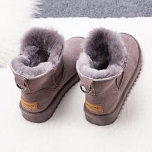 羊皮毛jw体雪地靴女hb皮羊毛靴中筒棉鞋防滑底短筒加绒女短靴