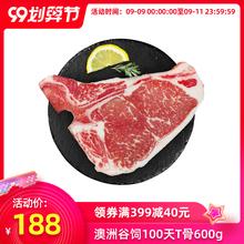 【正善jw(小)关老师推ki洲谷饲100天T骨牛排600g共2块 牛肉哥