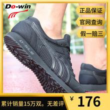 多威男jw彩跑鞋超轻ki练运动鞋户外黑色07a作训鞋军训