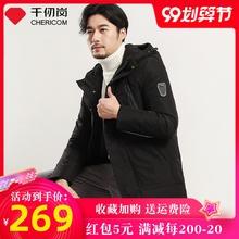 千仞岗jw绒服中年男ki长式韩款2020新式东北加厚反季 229630