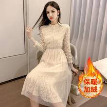 202jw新式秋季网zi长袖蕾丝连衣裙超仙过膝中长式打底裙