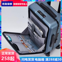行李箱jx向轮男前开9w电脑旅行箱(小)型20寸皮箱登机箱子