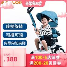 热卖英jxBabyjhi宝宝三轮车脚踏车宝宝自行车1-3-5岁童车手推车