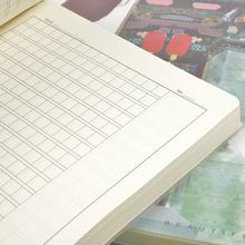 加厚式jx中学生方格hi文本 厚胶套软抄 大笔记格子本B5