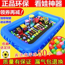 宝宝玩jx充气沙滩池th内玩具沙子宝宝决明子沙池组合家用围栏