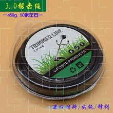 打草绳jx草头通用进kj尼龙绳钢丝锯齿2.4/3.0线