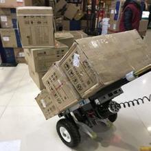 电动家jx载物爬楼机dh上下楼梯新式拉货配送搬家搬运货重