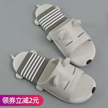 拖鞋男jx时尚卡通外dj韩款个性一字拖男式沙滩室外男士凉拖鞋