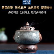 定时调温电子熏香炉陶瓷精油灯jx11屑粉醋si电檀沉(小)品香炉