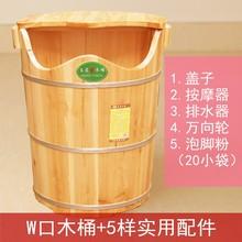 泡脚桶jx(小)腿木桶家si熏蒸过膝木头养生加高足浴桶泡脚器盆足