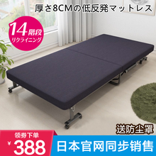 包邮日本单jx午睡床办公si床儿童陪护床行军床酒店加床