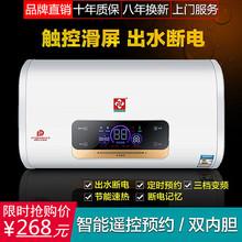 电热水jx家用超薄扁si智能储水式遥控速热40/50/60/80/100/升