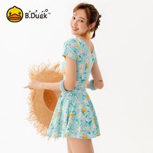Bdujxk(小)黄鸭2gn新式女士连体泳衣裙遮肚显瘦保守大码温泉游泳衣