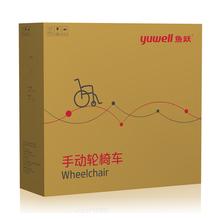 鱼跃轮jx车H058qv可折叠轻便带坐便多功能带餐桌板轮椅车残疾的