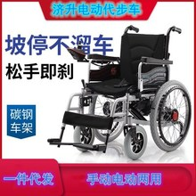 电动轮jx车折叠轻便qv年残疾的智能全自动防滑大轮四轮代步车