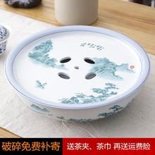 陶瓷潮汕功jx茶具茶船茶df价日用可加印LOGO 空船托盘简约家用