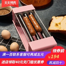 【双管jx家用烤香肠df全自动烤火腿肠机器早餐机