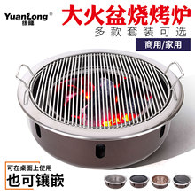 韩式炉jx用烤肉炉家mj烤肉锅炭烤炉户外烧烤炉烤肉店设备