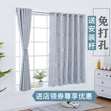 简易飘jx窗帘短帘成gm孔安装卧室出租房宿舍阳台遮光防晒北欧