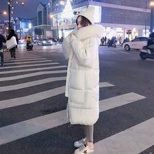 2020年新式棉袄女冬韩款jx10膝中长gm大毛领白色羽绒棉服女