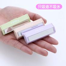 面部控油吸jx纸便携补妆wl夏季男女通用清爽脸部绿茶