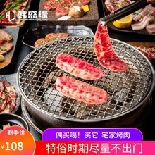 日式烧jx炉家用炉商ua炉炭火烤肉锅日式火盆烤炉地炉包邮