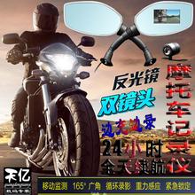 山狗前jx双镜头10ua后视镜反光镜车载摩托车行车记录仪