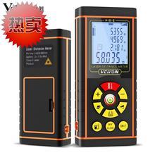 测量器jx携f式光电ua描仪器电子尺面积测距仪测手持量房仪平