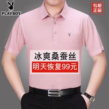 爸爸冰jx短袖t恤男hh领中老年的真口袋桑蚕丝肥佬父亲POLO衫