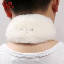 纯羊毛jx拆洗自发热hg四季磁疗护颈带防寒护围脖子保暖男女士