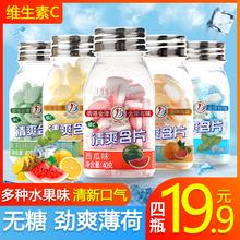 皇家金jx维C水果味wq气含片无糖薄荷糖接吻糖香体糖