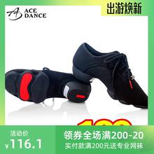 ACEjxance瑰co舞教师鞋男女舞鞋摩登软底鞋广场舞鞋爵士胶底鞋