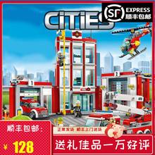 乐高城jy系列消防总px消防车汽车飞机男女孩益智拼装宝宝玩具