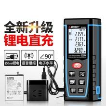 室内测jy屋测距房屋ku精度测量仪器手持量房可充电激光测距仪