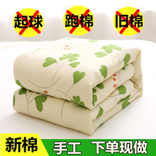 新疆棉jy棉花被子手ku棉絮冬被棉胎空调被宝宝被垫被褥子定做