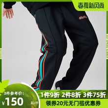 whyjyplay电wz裤子男春夏2021新式运动裤潮流休闲裤工装直筒裤