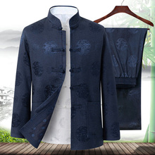 爸爸唐jy男套装中老xn季加绒棉衣袄外套老的生日过寿爷爷冬装