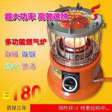 多功能jy气取暖器烤xn用天然气煤气取暖炉液化气节能冰钓