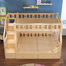 上下铺jy子床双层床wa木宝宝床上下床组合多功能子母床