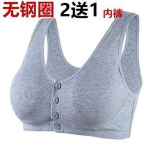 中老年jy纯棉前系扣wa胸无钢圈妈妈内衣全棉前面带扣胸罩薄式
