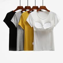 莫代尔jz棉带胸垫免9v杯一体BRA-t半袖T恤短袖背心家居瑜伽女