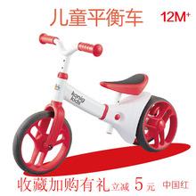 宝宝平jz车滑步车(小)fh踏自行车1-3-6岁溜溜车学步滑行车