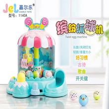 抓娃娃jz(小)型家用儿hq机玩具迷你抓抓乐扭蛋机弹力球夹公仔机
