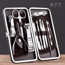 [jzin]12件套指甲刀家用套装指