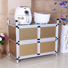 碗柜迷jz(小)型家用立in量橱柜简易多功能经济型不锈钢铝合金的