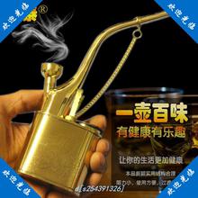 黄铜水jz斗男士老式in滤烟嘴双用清洗型水烟杆烟斗