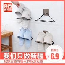 新疆铁jz鞋架壁挂式bq胶客厅卫生间浴室拖鞋收纳架简易鞋子架